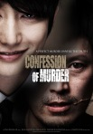 Confessions-of-murder-affiche