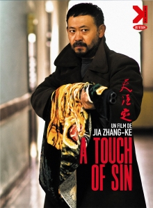 A_TOUCH_OF_SIN-DVD